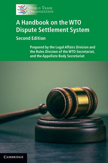 dispute settlement body pdf