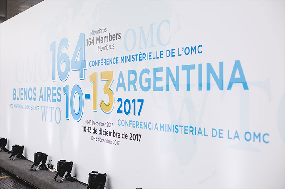 WTO | Ministerial conferences - Eleventh WTO Ministerial Conference