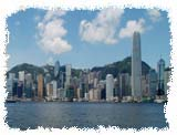 Hong Kong, Chine - 2005